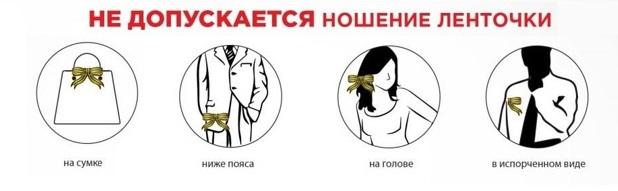 http://www.shtrih.ru/media/uploads/_____________-1.jpg